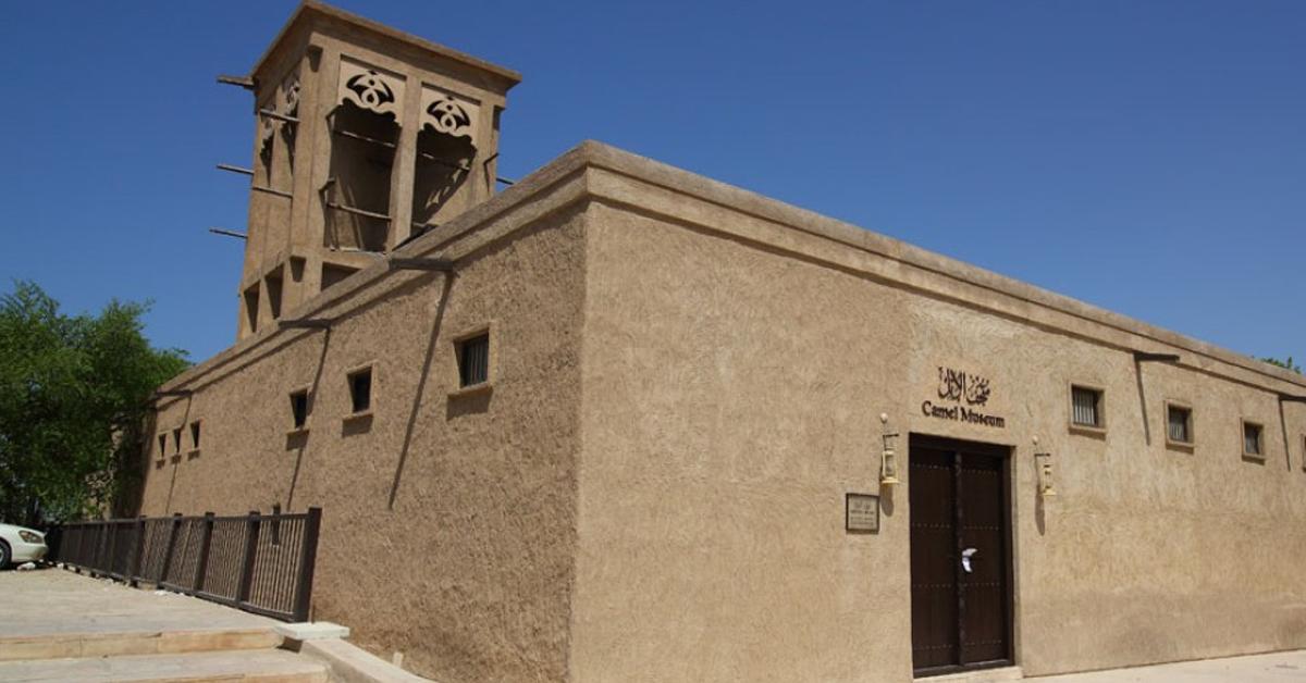 camel museum in dubai